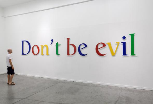0.dont-be-evil-google1