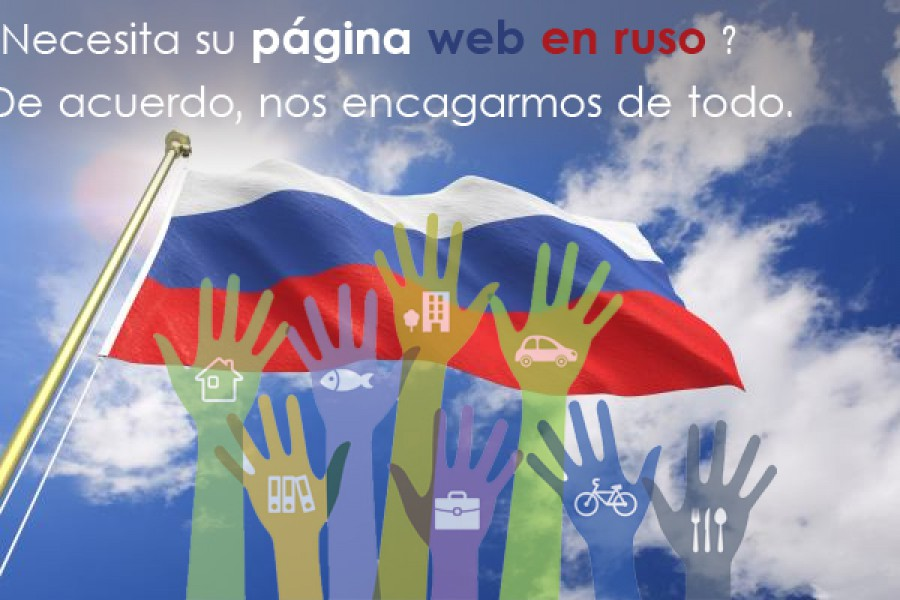 Página web en ruso